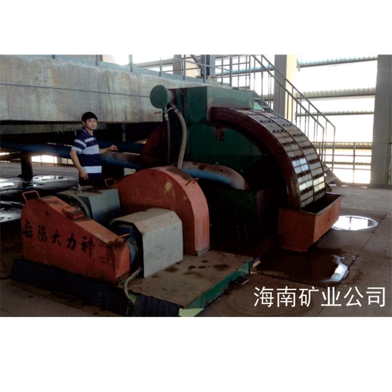 立环脉动高剃度磁选机在海南矿业股份有限公司的使用